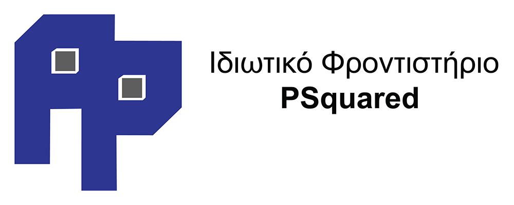 PSquared Training Center